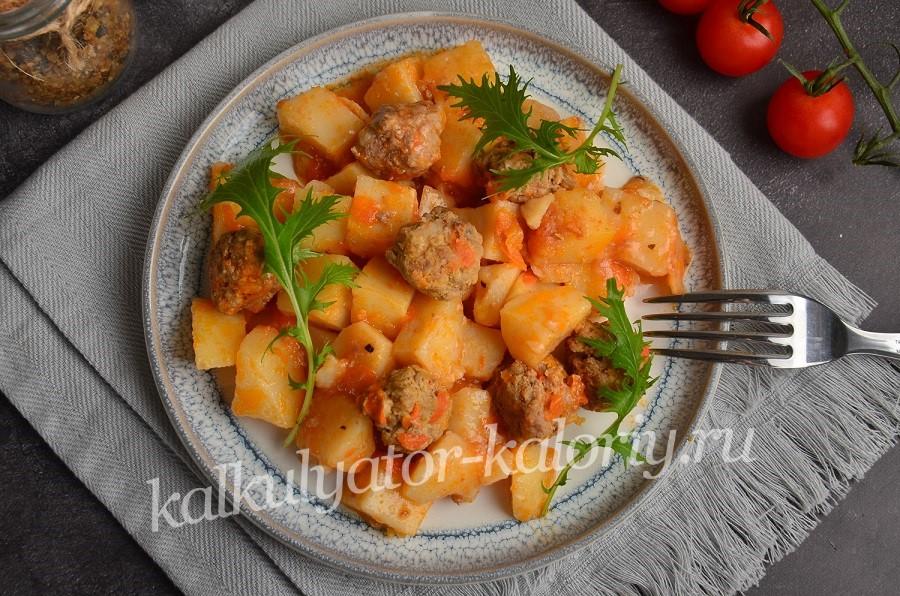 Картошка с фрикадельками
