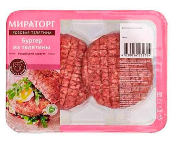 Бургер из телятины охлажденный «Мираторг»