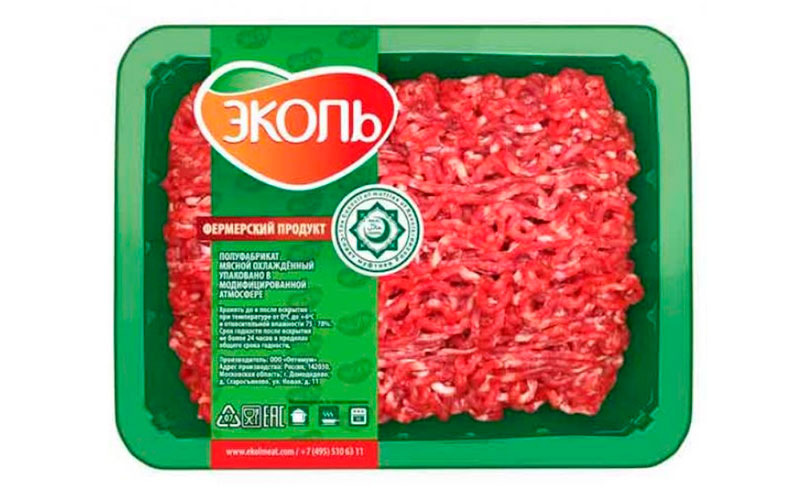 Фарш говяжий халяль «Эколь»