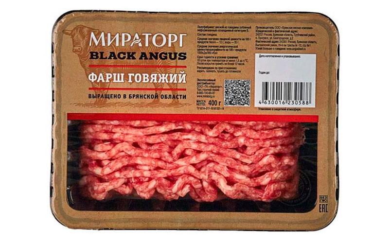 Фарш говяжий охлажденный «Мираторг»