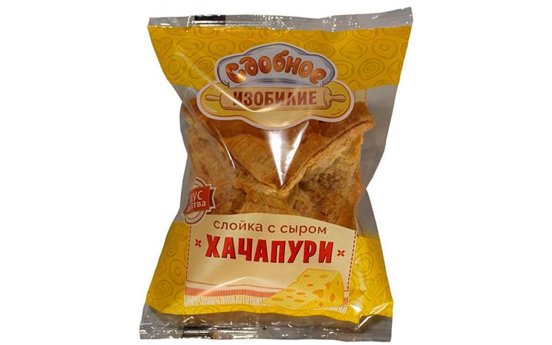 Слойка с сыром Хачапури «Сдобное изобилие»